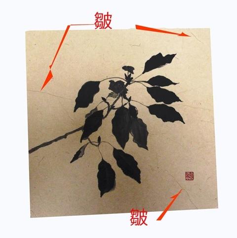★◆裏打ち失敗作 (2).jpg