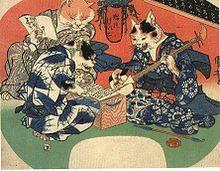 三味線を習う猫.jpg