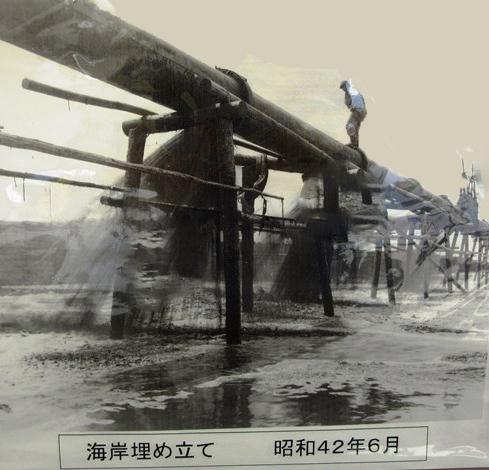 昭和42年埋め立て.JPG