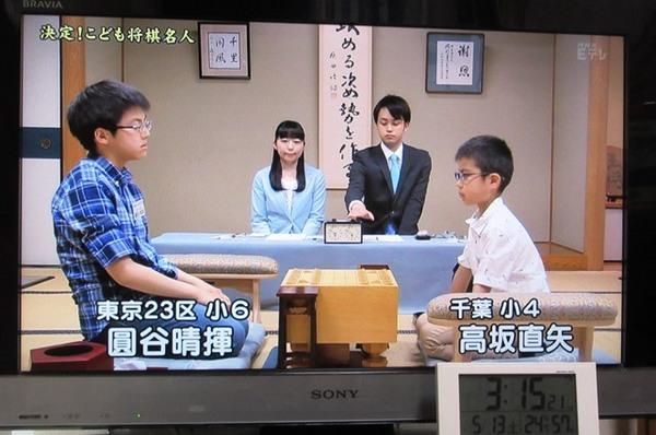 最速小4高坂直矢 くん (2).JPG
