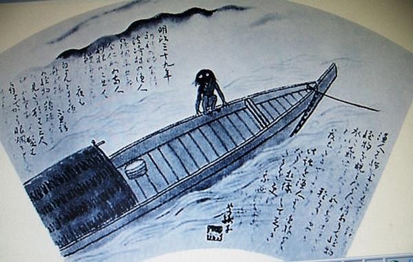 船べりの河童図.jpg