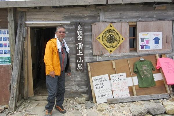 IMG_3209頂上小屋の親父さん 渓流釣りの名人.JPG