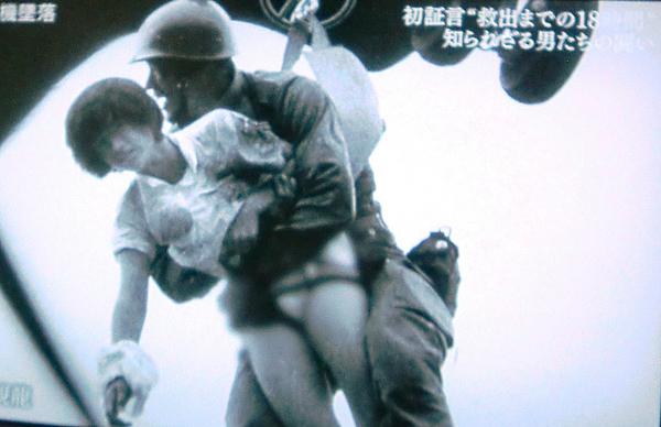 SS 作間さん川上慶子さんを救出 .jpg