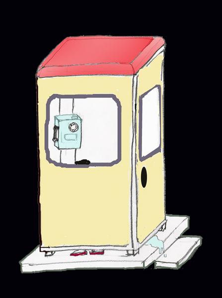 SS公衆電話ボックス.jpg