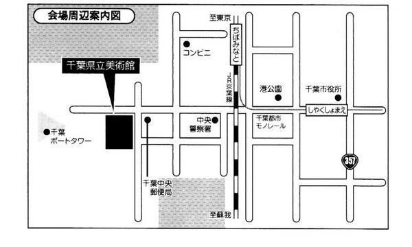 SS第41回墨の県展案内はがき 裏 (1).jpg