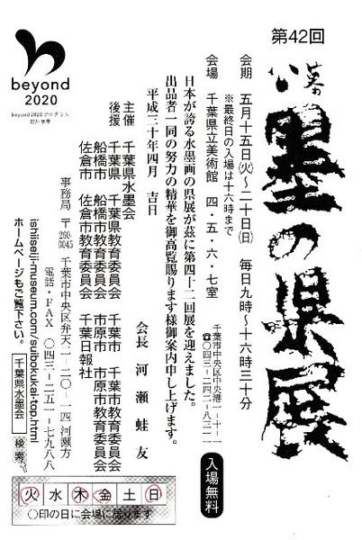 12 県立美術館案内図-2.jpg