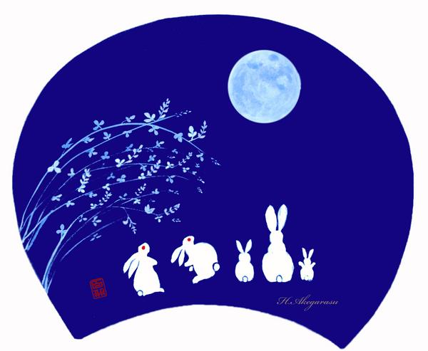 SS★萩と月 うさぎの月見 サイン入り.jpg